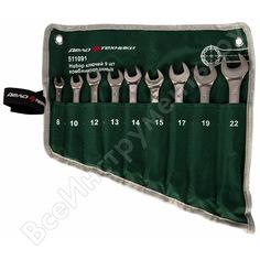 Набор комбинированных ключей 9 шт сумка дт/10 дело техники 511091