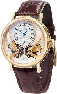 Мужские часы в коллекции Beaufort Мужские часы Earnshaw ES-8059-02