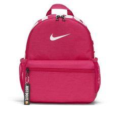 Детский рюкзак Nike Brasilia JDI (мини)