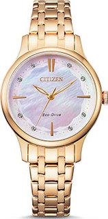 Японские наручные женские часы Citizen EM0893-87Y. Коллекция Eco-Drive