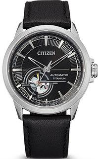 Японские наручные мужские часы Citizen NH9120-11E. Коллекция Super Titanium