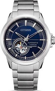 Японские наручные мужские часы Citizen NH9120-88L. Коллекция Super Titanium