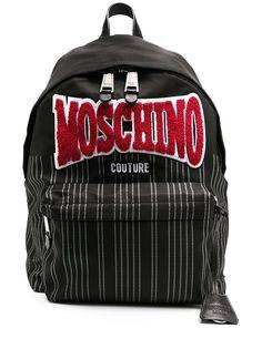 Moschino полосатый рюкзак с нашивкой-логотипом