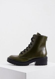 Ботинки Kenzo