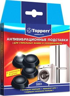 Подставки Topperr