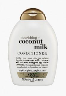 Кондиционер для волос OGX с кокосовым молоком, 385 мл