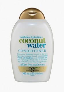 Кондиционер для волос OGX Невесомое увлажнение, 385 мл