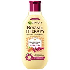 Шампунь Garnier Botanic Therapy Касторовое масло и миндаль 250 мл