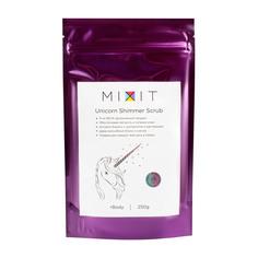 Сияющий антицеллюлитный сухой скраб Mixit Unicorn Shimmer Scrub для тела 250 г