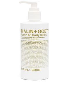 MALIN+GOETZ лосьон Vitamin B5 для тела