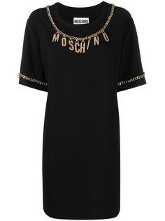 Moschino платье с подвеской-логотипом