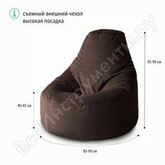 Кресло-мешок mypuff люкс яблоко, оксфорд bn_217