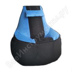 Игровое кресло-мешок mypuff геймер, черно-голубое, мебельная ткань g_471_538
