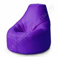 Кресло-мешок mypuff люкс фиолетовый, оксфорд bn_218