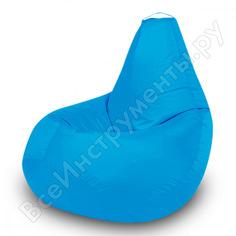 Кресло-мешок mypuff груша, голубой, размер стандарт, оксфорд b_587