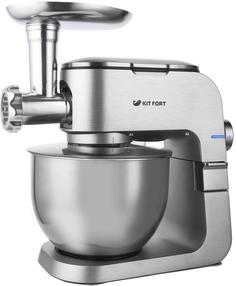 Миксер Kitfort КТ-1350 (серебристый)
