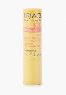 Бальзам для губ Uriage SPF 30, 4 гр