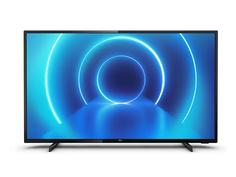 Телевизор Philips 43PUS7505 Выгодный набор + серт. 200Р!!!
