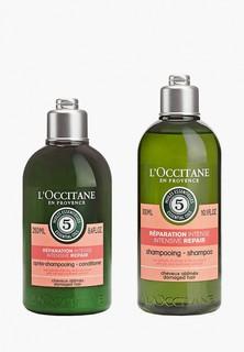 Набор для ухода за волосами LOccitane L'Occitane Восстанавливающий