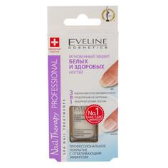 EVELINE Средство для регенерации ногтей EVELINE здоровые ногти 8 в 1 серебряный блеск