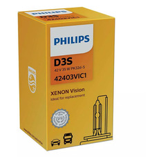 Лампа автомобильная ксеноновая PHILIPS 42403VIS1, D3S, 42В, 35Вт, 4400К, 1шт