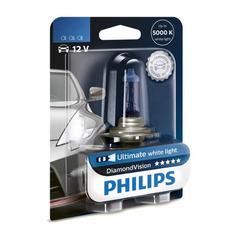 Лампа автомобильная галогенная PHILIPS 9005DVB1, HB3, 12В, 65Вт, 1шт