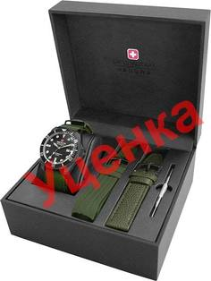 Швейцарские мужские часы в коллекции Sets Мужские часы Swiss Military Hanowa 06-8279.13.007SET-ucenka