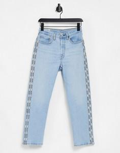 Светло-голубые укороченные джинсы Levis 501-Голубой