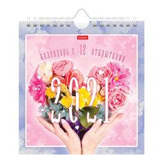 """Календарь-домик перекидной Hatber """"Цветы"""" с пожеланиями на 2021 год"""