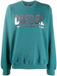 Diesel свитер F-ang с логотипом