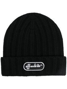Off-White шапка бини в рубчик с логотипом