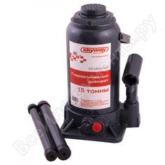 Гидравлический бутылочный домкрат skyway 15т h 225-425 мм с клапаном в коробке+сумка s01804003