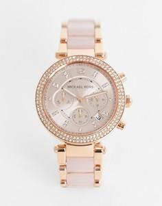 Часы-браслет цвета розового золота Michael Kors Parker MK5896-Розовый цвет