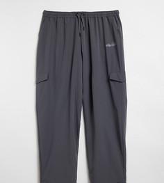 Серые спортивные штаны ellesse plus-Серый