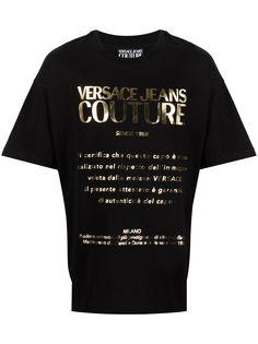 Versace Jeans Couture футболка с логотипом