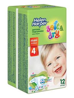 Подгузники Helen Harper подгузники Soft & Dry Maxi (9-14 кг) 12 шт