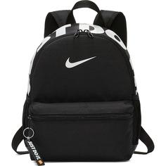 Рюкзак Brasilia Just Do It Mini Backpack Nike