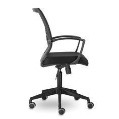 Офисное кресло BRABIX Wings MG-309