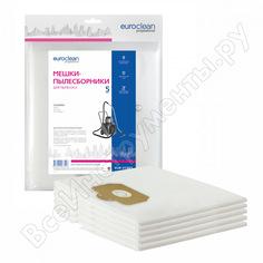 Мешки-пылесборники синтетические (5 шт; 50 л) для пылесоса euro clean eur-3130/5