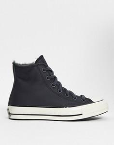 Черные кожаные кроссовки с подкладкой из искусственного меха Converse Cosy Club-Черный