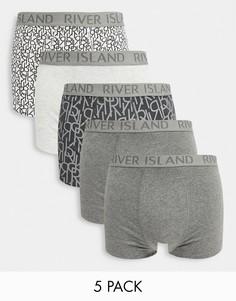 Набор из 5 пар серых трусов-хипстеров River Island-Серый
