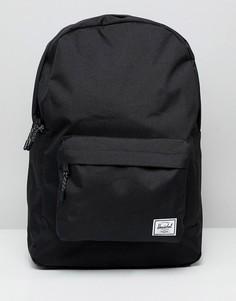Классический черный рюкзак вместимостью 21 л Herschel Supply Co-Черный цвет