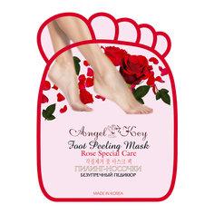 Пилинг-носочки Безупречный педикюр Angel Key Foot Peeling Mask Rose Special Care с экстрактом розы