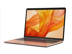 Ноутбук APPLE MacBook Air 13 (2020) Gold MGND3RU/A Выгодный набор + серт. 200Р!!! (Apple M1/8192Mb/256Gb SSD/Wi-Fi/Bluetooth/Cam/13.3/2560x1600/Mac OS)