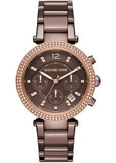 fashion наручные женские часы Michael Kors MK6378. Коллекция Parker