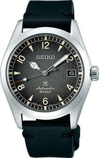 Японские наручные мужские часы Seiko SPB159J1. Коллекция Prospex