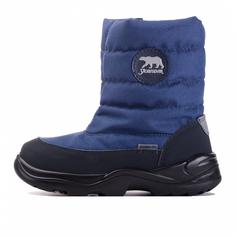 Детские ботинки 8428R Skandia