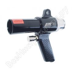 Пневматический пистолет-пылесос jtc 5065