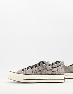 Серые низкие кеды со змеиным принтом Converse Chuck 70 Low-Серый