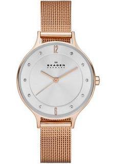 Швейцарские наручные женские часы Skagen SKW2151. Коллекция Mesh